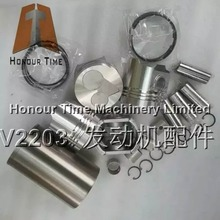 Excavator diesel engine Overhaul Kit V2203 full Cylinder liner kit Piston Ring Liner Piston