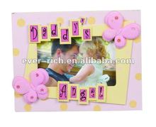 Wooden funny Photo Frame paper photo frame christmas paper wood frames