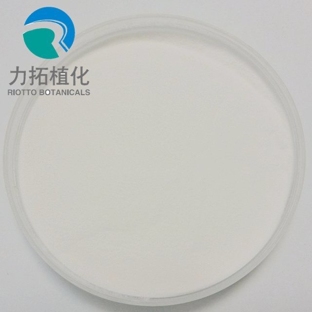 Top sell products Rebaudioside A 98% HPLC,CAS:58543-16-1