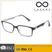 2017 Men fashion CP plastic spectacles frame classical optical latest design glasses