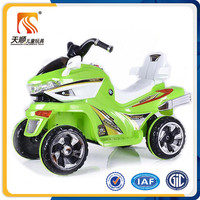 4 wheel battery operated motor bike for kids / kids mini electric motorcycle with four wheels