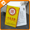 RFID Business Card Public City Bus Smart Card