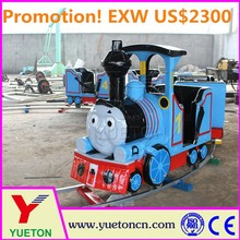 Fiberglass Electric Mini Kiddie Rides Train On Promotion