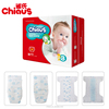 Nice sleepy baby diaper distributors wanted, free samples from China