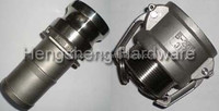 combined SS cam quick couplings type B and E