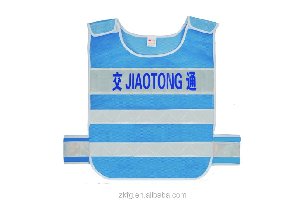 Hot selling EN ISO 20471 Hi-vis safety clothing with reflective tape