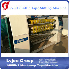 new technology high speed slitting and rewinding machine for opp packing tape