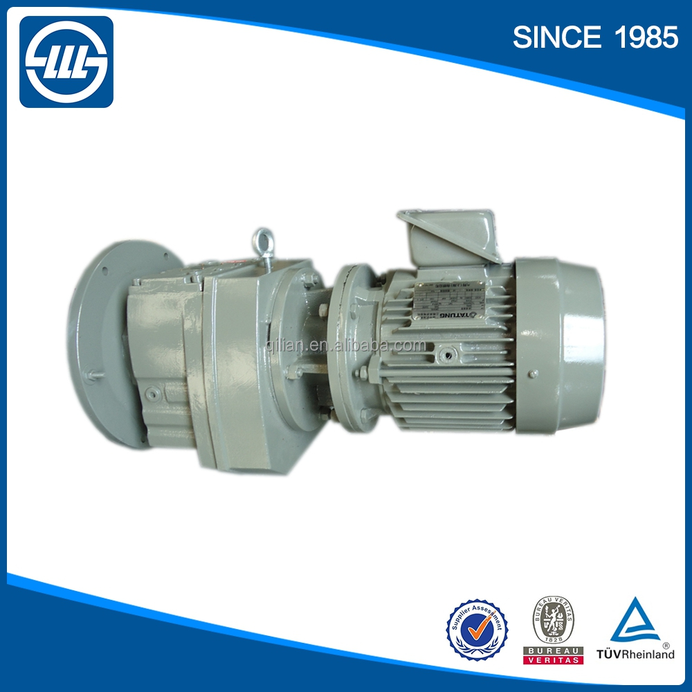 R flange mounted helical geared motor