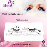 (#F51) Fashion Enchanting Color Feather Magic False Eye Lashes
