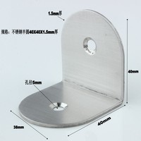 Stainless Steel Furniture Wood Connector Corner Shelf Bracket