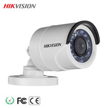 Home security camera TVI hd Hikvision cctv camera DS-2CE16C0T-IR