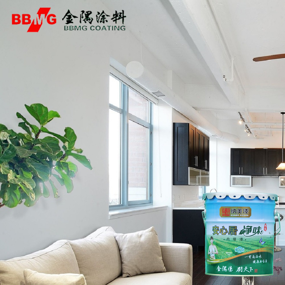 House decoration water based interior wall emulsion paint