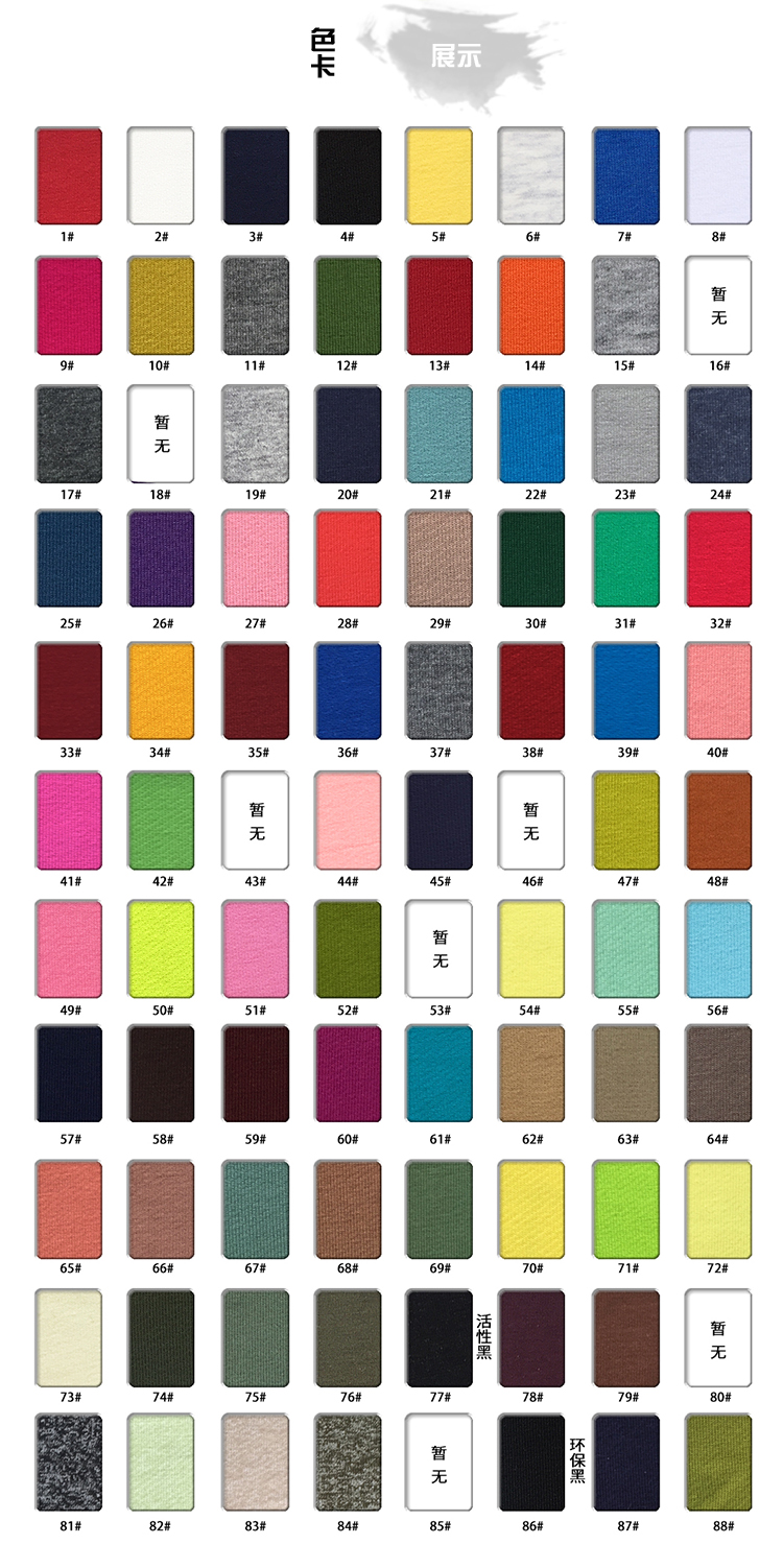 8A129 High quality Twill Cotton Polyester knitted fabric lycra spandex stretch fabric for sportswear hoodie ladies dress cloth