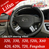 over 2000+ items spare parts of lifan 620 steering wheel