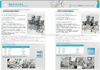 medical plastic sucker assembly/assembling machine(ISO9001:2000,CE, 2016 new design)