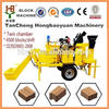 M7MI Twin manual mud brick making machine