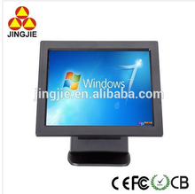 "15"" Touching LCD Monitor Enclosure Spare Parts"