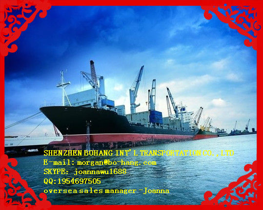 International Open top container/reefer container/Flack Rack Container service to Caldera-------SKYPE:joannawu1688