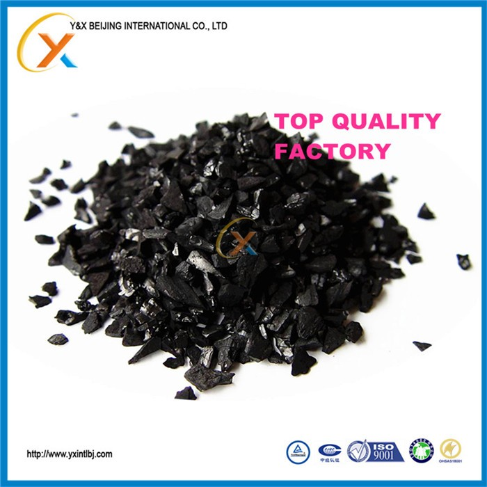 China Suppliers 2016 2017 New Products Powder Activated carbon coconut shell / nut shell