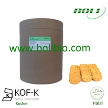 Neutral proteinase, Protease enzyme in food industry