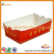 take away food paper box without lid