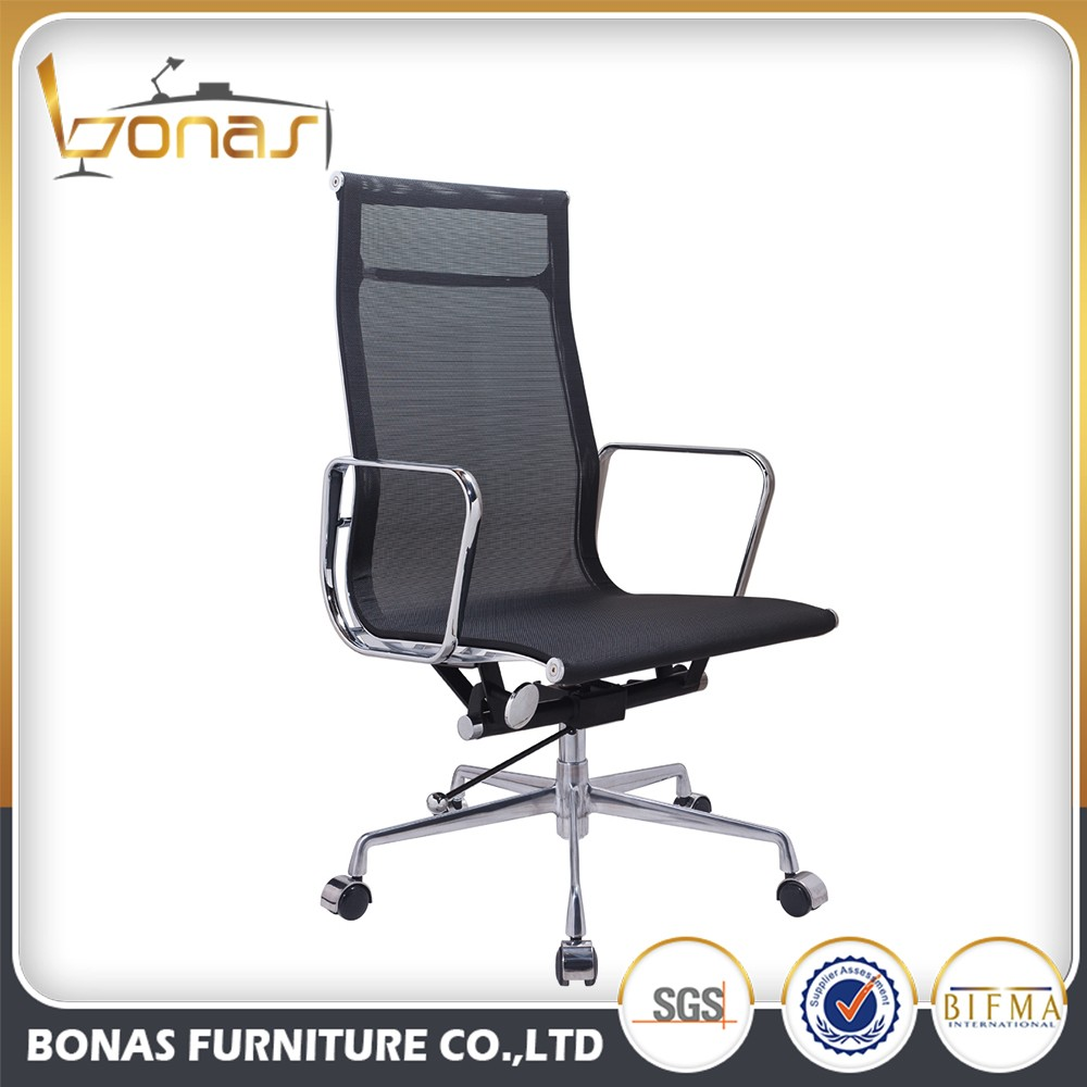 Emes Full Mesh High Back Office Chair For Office or hotel