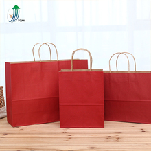 High quality recyclable wine red different size gift kraft paper bag