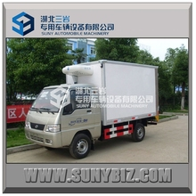 1ton 1.5 ton 2 ton mini freezer box truck mini refrigerated box van truck small refrigerator box truck