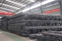 JIS G4051 S20C hot rolled/cold rolled seamless carbon steel pipe