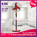 2017 wholesale high rpm waterproof 100mm 12v dc stand fan