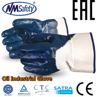 NMSAFETY half coated heavy duty industrial nitrile gloves Jersey liner safety gloves