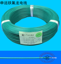 high temperature Fire Retardant VW-1 FEP Teflon electrical Wire cable