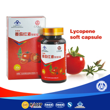 Lycopene - 10MG - 120 Softgels - Premium Quality Antioxidant - 100% Natural Tomato - Great For Prostate Health, Immune