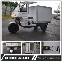 Food goods water closed Haojin cargo tricycle cargo triciclo adulto Chongqing