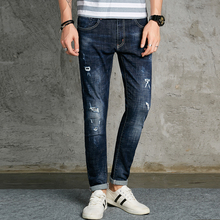 Dark Blue Crushed Visible Ripped Skinny Cool Denim Jeans Wholesale Price in Guangzhou