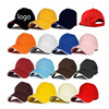 Embroidery Cap Flex Fit Baseball Hat