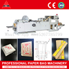 Shopping Mall LMD-400 Paper Sack Machine Sell to Dubai with Video Link