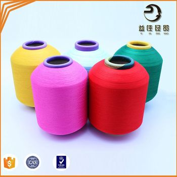 polyester covered yarn spandex 2075 for underwear