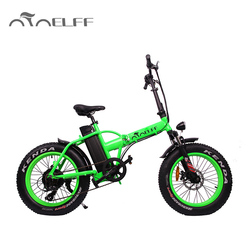 China new 20inch folding 2 seat electric bike for children