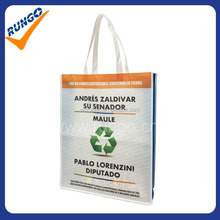 Promotional wholesales recyclable full color printing PP non woven bag
