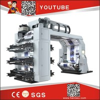 CE Standard flexography Printing Machine(plastic printing machine,flexo printing machine)
