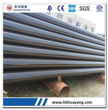 pipe factory asme b36.10m astm a106 gr.b seamless steel pipe