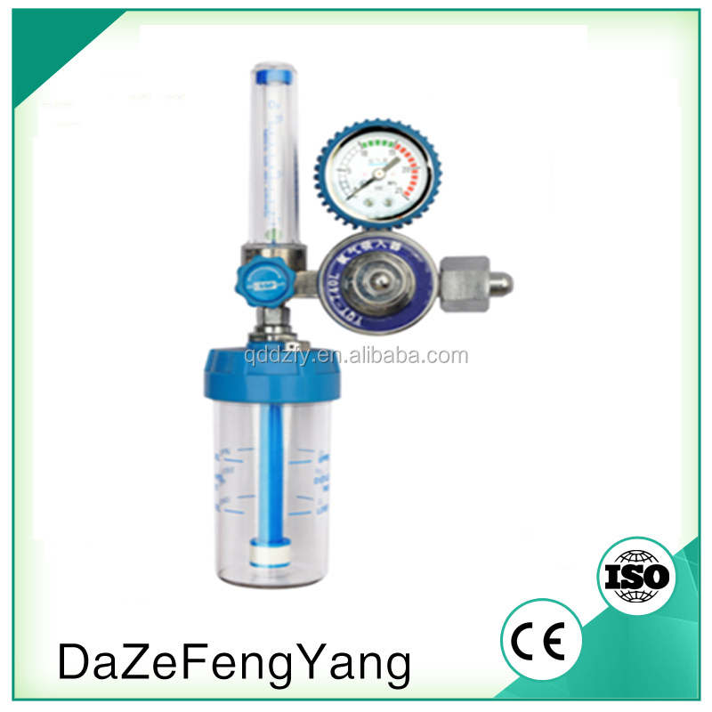 Argon gas pressure regulator prices,automatic gas pressure regulator gauge cover,natural gas pressure regulator valve