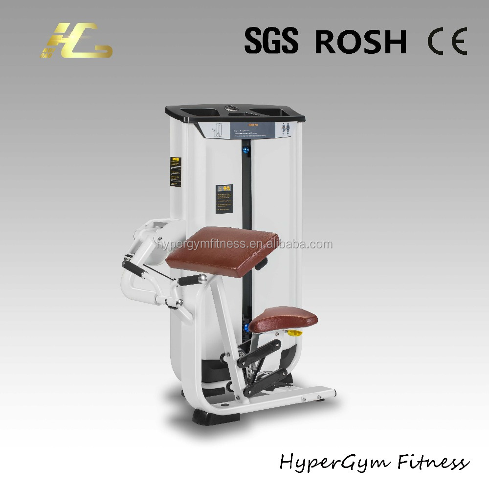 ORANGE 0704 Biceps Triceps Machine/Commercial Strength Fitness Equipment/Impulse Gym Equipment