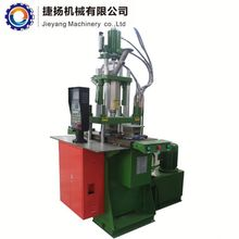 customize servo cost of injection molding machine