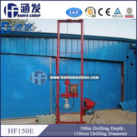 Dc motor for drilling machine HF-150E water well drilling rig