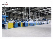 Energy saving and enviromental friendly curtain fabric coating production line