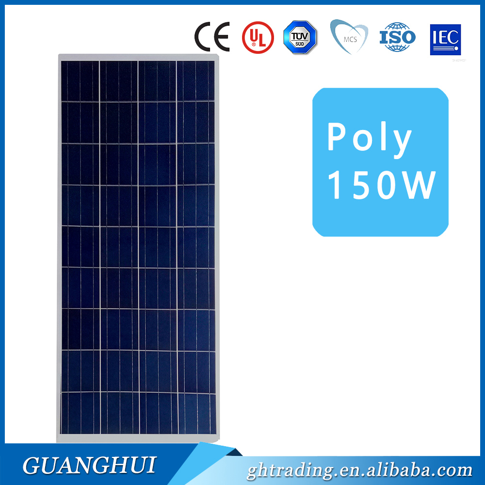 low price small solar panel 150w camping solar panels