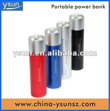 2012 newest colorful portable power bank