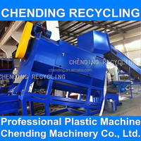 CHENDING hot selling waste scrap used scrap ldpe lldpe hdpe pe pp film bags crushing washing drying recycling machine line plant